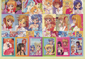 Mermaid Melody - Principesse sirene Stickers