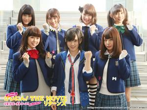 NMB48 Geinin! The Movie Returns