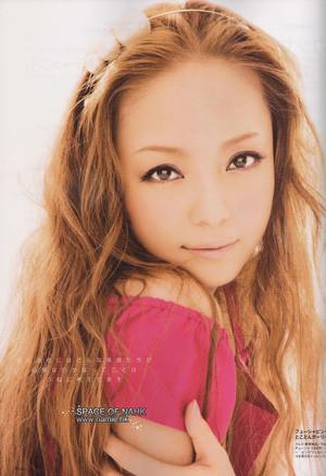 Namie Amuro 愛 the cover
