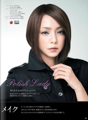 Namie on the cover of Precious Beauty