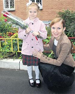 Olga Suponeva with daughter