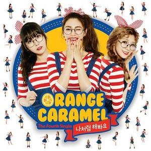 arancia, arancio caramello 'My Copycat'