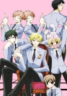 Ouran HSHC
