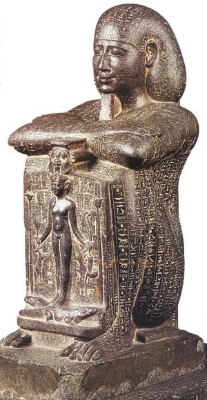 Pharaoh Djedhor
