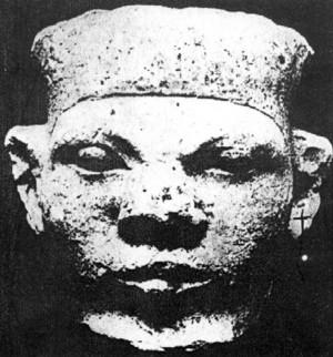 Pharaoh Narmer