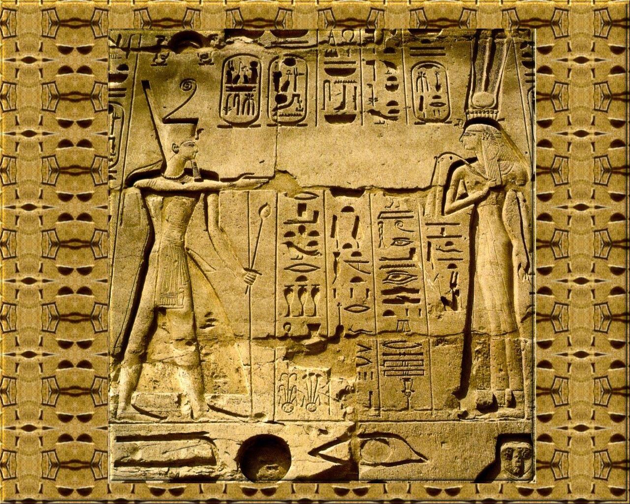 Ramesses i ancient egypt photo 37472349 fanpop for Mural egipcio