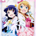 Ruri~chan and Kirirno