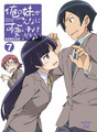 Sena, Ruri and Kyousuke