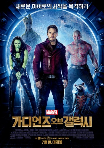 Guardians of the Galaxy 바탕화면 containing 아니메 titled The Gardians Of The Galaxy