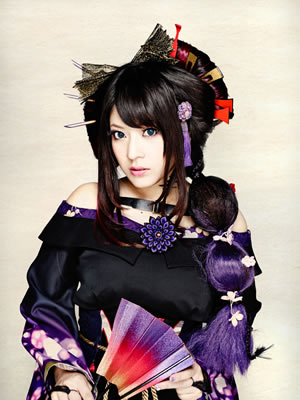 Wagakki Band achtergrond possibly containing a kimono and a bouquet entitled Yuko Suzuhana