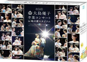 Yuko graduation DVD