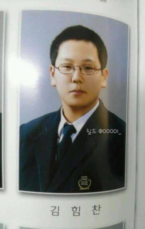 Kim Himchan (김힘찬) images Pre-Debut Himchan wallpaper and ...