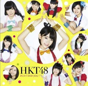 Hikaeme I love you! Cover