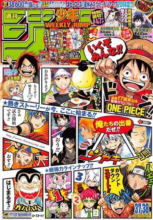 ººShonen Jump Magazineºº