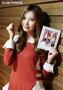 140919 Seohyun @ Sunny's FM дата