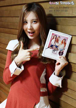 140919 Seohyun @ Sunny's FM 日付