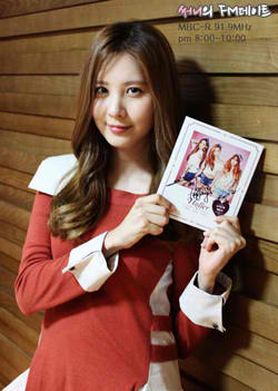 140919 Seohyun @ Sunny's FM datum