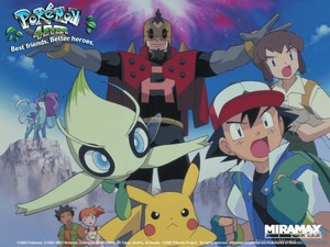 Celebi: Voice of the Forest