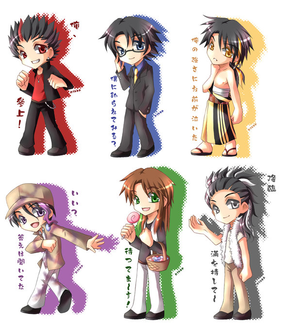 Den-o as Chibi - Kamen Rider Den-O Fan Art (37592153) - Fanpop