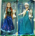 La Reine des Neiges doll