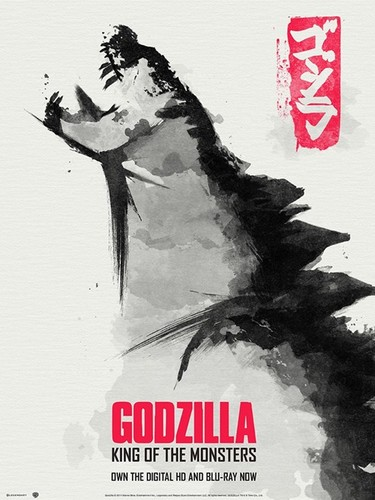 Godzilla wallpaper probably containing a sign, a newspaper, and a street entitled Godzilla: King Of The Monsters - Poster