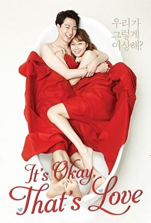 It's okay that's 愛 Poster