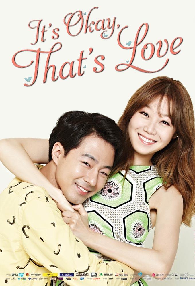 It's okay that's Cinta Poster