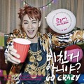Jun.K 'Go Crazy' individual teaser image - 2pm photo