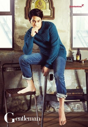 Kim Bum for 'Gentleman'