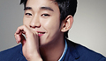 Kim Soo Hyun For InStyle Men