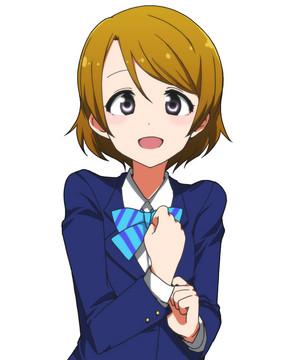 Koizumi Hanayo <3
