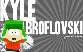 Kyle 바탕화면