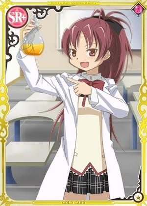 Kyoko The Scientist