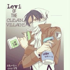 Levi heichou