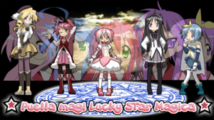 Lucky звезда Madoka Magica