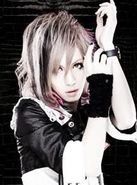 Lulu Ex gitar