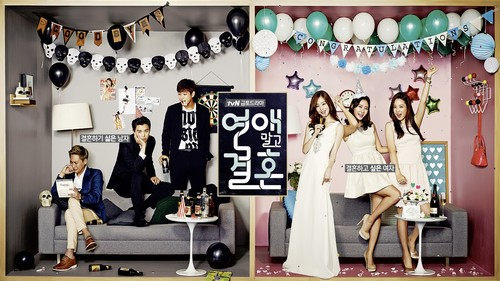 Wallpaper marriage not dating