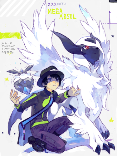 Pokémon wolpeyper with anime called Mega Absol