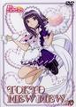 Mew Mew Maid