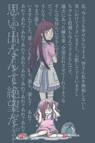 Dangan Ronpa kertas dinding probably containing Anime called Mikan kid self