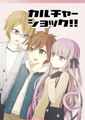 Naegi, Kirigiri, and Togami