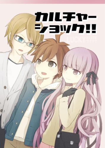 Dangan Ronpa wolpeyper containing anime called Naegi, Kirigiri, and Togami