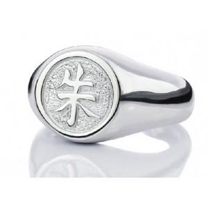 naruto akatsuki ring