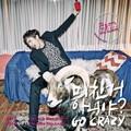 Nichkhun 'Go Crazy' individual teaser image - 2pm photo