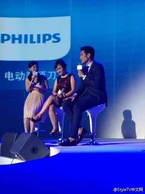 Philips event