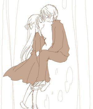 Shion and Satoshi