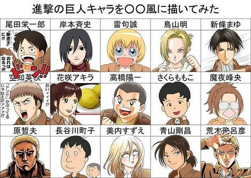 Shingeki no Kyojin (Attack on Titan) Hintergrund possibly containing Anime titled SnK Character Styles from Different Mangaka