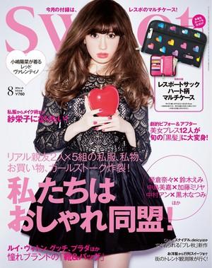 Sweet (Aug 2014)