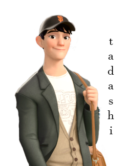 Big Hero 6 Hintergrund with a well dressed person titled Tadashi Hamada
