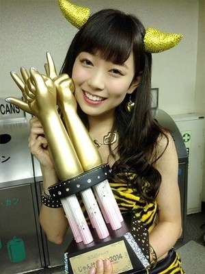 Watanabe Miyuki Janken Taikai 2014